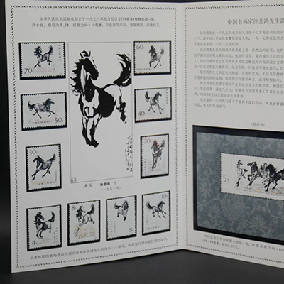 徐悲鴻 奔馬シリーズ 小型シート+10種完